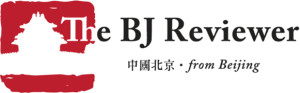 BJReviewer