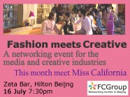 Meet our featured guest at this Fashion meets Creative networking event in Beijing.