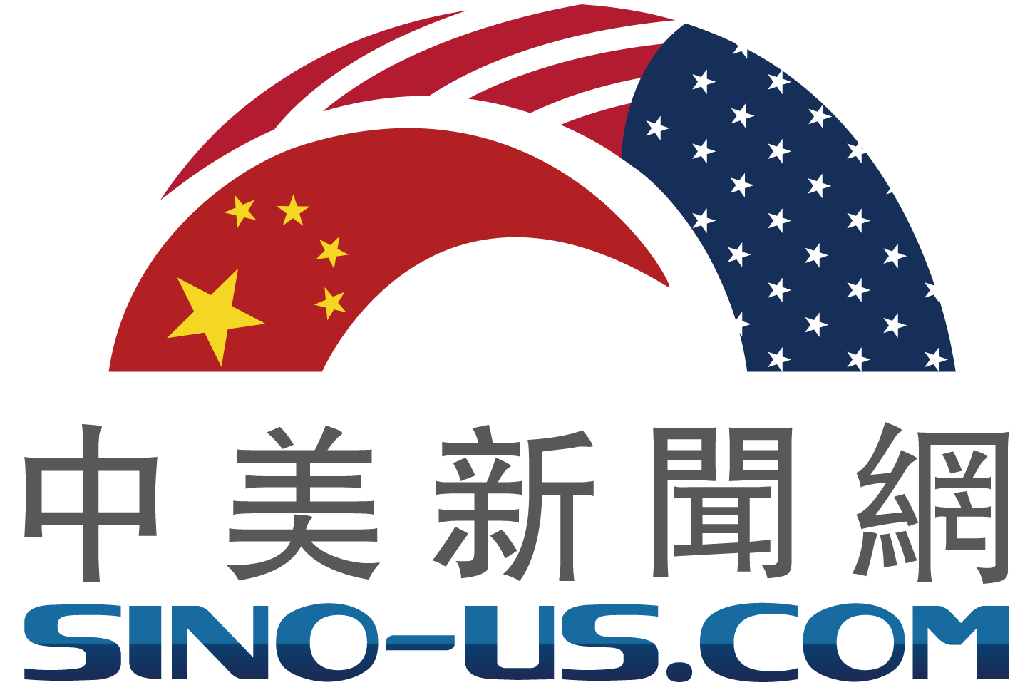 sino-US_logo copy