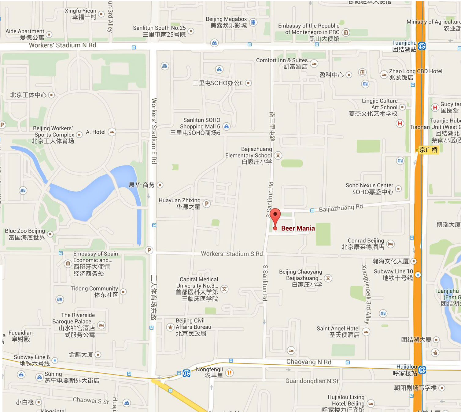Beer Mania, Taiyue Suites 1F, West Gate, 16 Sanlitun South Street.  欧月啤酒吧, 泰悦豪庭1层,西门, 三里屯南路16号