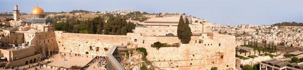 Panorama1 The wailing wall and Temple Mount_norm