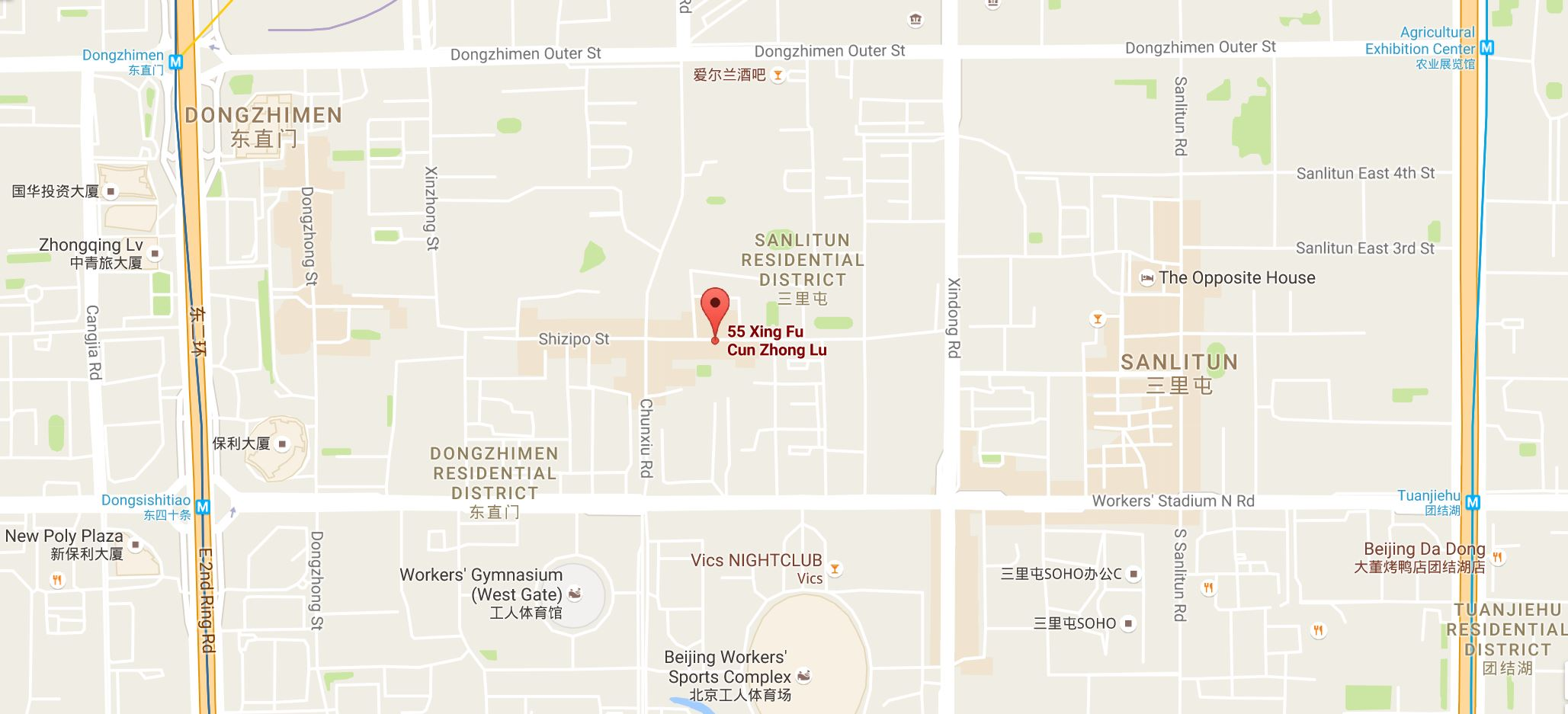 55  Xingfucun Zhonglu, Chaoyang District, Beijing (in front of APRIL GOURMET) 北京市朝阳区幸福村中路55号 (绿叶子超市对面)